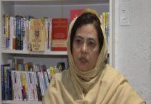 baloch women activist