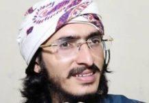 बिलाल खान