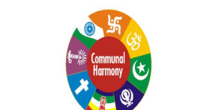 essay on communal harmony in hindi