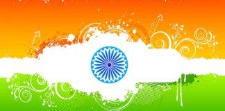 india essay in hindi