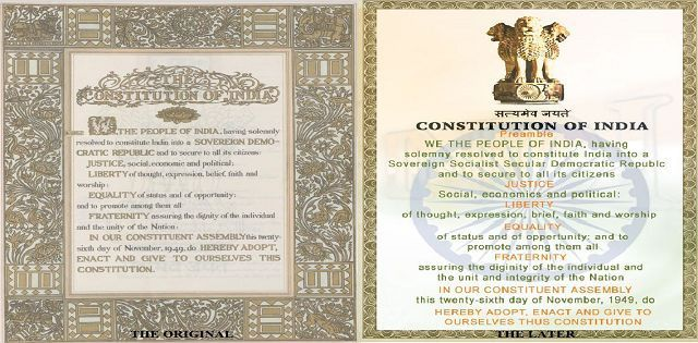 essay on indian constitution in hindi