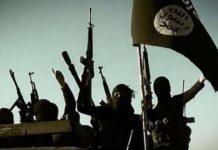 अफगानिस्तान में इस्लामिक स्टेट
