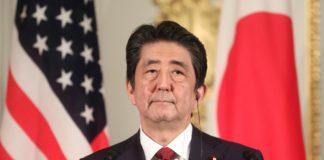 जापानी प्रधानमंत्री