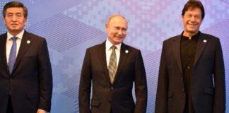 kyrgyz prez, russian prez and pak pm