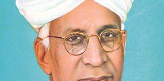 essay on sarvepalli radhakrishnan in hindi