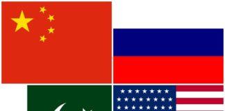 अमेरिका, चीन, रूस, पाकिस्तान
