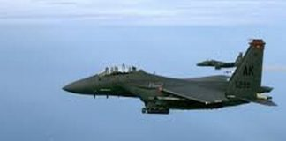अमेरिकी हवाई हमला