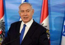 इजराइल के प्रधानमन्त्री बेंजामिन नेतान्याहू