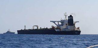 ईरान का टैंकर