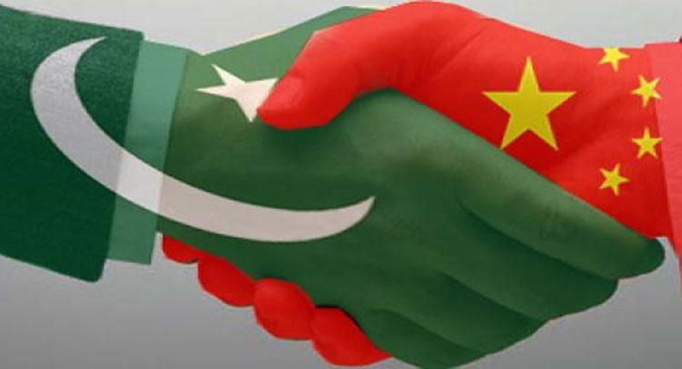 चीन और पकिस्तान