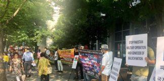 दक्षिण कोरिया में बलूच नागरिक