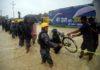 नेपाल में बाढ़ से हडकंप