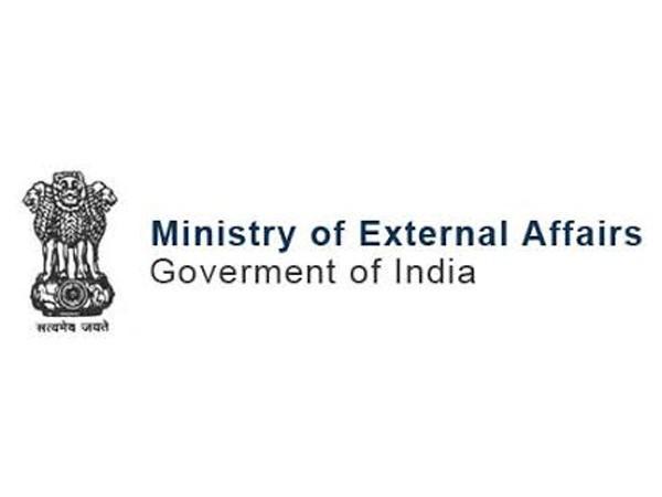 भारतीय विदेश मंत्रालय