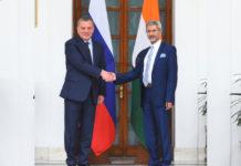 भारतीय विदेश मंत्री और रूस के उप प्रधानमन्त्री