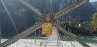 महाकाली नदी पर स्थित पुल