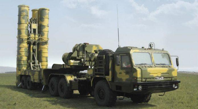 रुसी मिसाइल रक्षा प्रणाली
