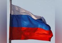 रूस का ध्वज