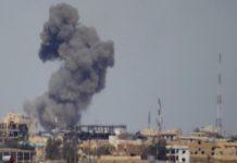 लीबिया में हवाई हमला