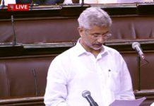विदेश मंत्री एस जयशंकर
