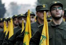 हिजबुल्लाह की सेना