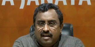 BJP's leader ram madhav