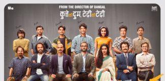 छिछोरे: सुशांत सिंह राजपूत और श्रद्धा कपूर की फिल्म का ट्रेलर होगा मित्रता दिवस पर रिलीज़