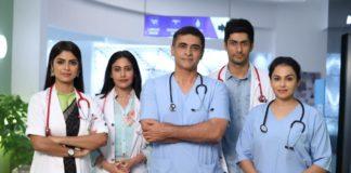 'संजीवनी 2'टीज़र: मोहनीश बहल, गुरदीप कोहली, सुरभि चंदना और नमित खन्ना आ रहे हैं दिल जीतने