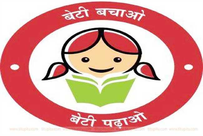 Paragraph on beti bachao beti padhao in hindi