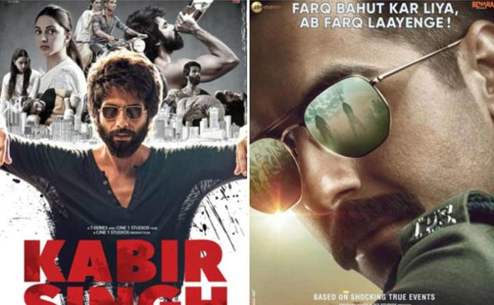 box office collection kabeer singh article 15