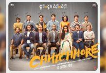 क्या सुशांत सिंह राजपूत और श्रद्धा कपूर अभिनीत 'छिछोरे' होगी 6 सितम्बर को रिलीज़?