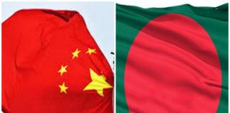 china and bangladesh