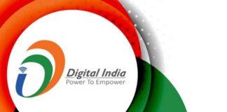 digital india paragraph in hindi