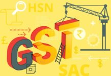 essay on gst in hindi