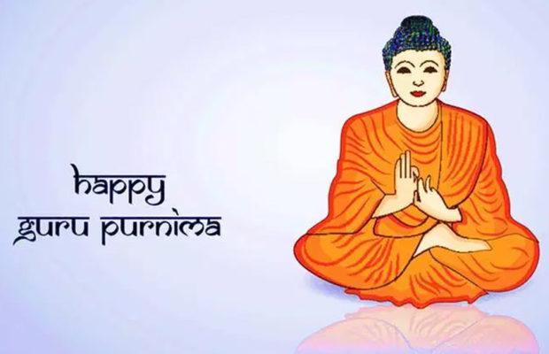 guru purnima essay in hindi
