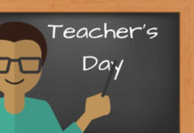 speech on teachers day in hindi