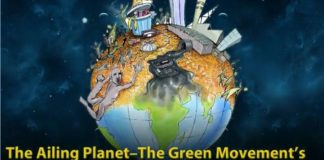 the ailing planet summary in hindi