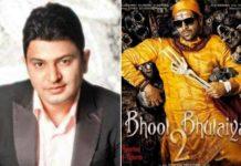 भूषण कुमार ने बताया फिल्म 'भूल भुलैया 2' देरी से बनने का कारण