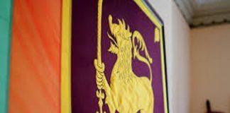 श्रीलंका