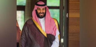 सऊदी प्रिन्म्स