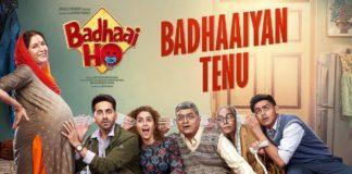 आयुष्मान खुराना और नीना गुप्ता की फिल्म 'बधाई हो' का बनेगा सीक्वल