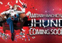 अब 2020 में रिलीज़ होगी अमिताभ बच्चन की फिल्म 'झूंड'