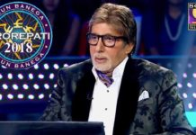 """अमिताभ बच्चन ने """"कौन बनेगा करोड़पति"""" मिलने के तीन महीने बाद साइन किया शो"""