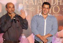 इस बार 'हटके' फिल्म के लिए हाथ मिला रहे हैं सलमान खान और सूरज बड़जात्या