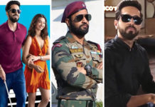 यहाँ पढ़िए राष्ट्रीय फिल्म पुरस्कार के विजेताओं की पूरी सूची