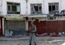 अफगानी हमला
