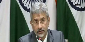 भारतीय विदेश मंत्री