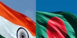 भारत और बांग्लादेश