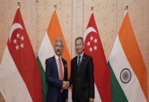 भारत और सिंगापुर