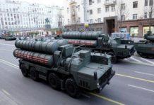 मिसाइल प्रणाली