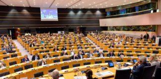 यूरोपीय संसद